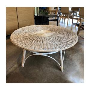 Sakta Rattan Coffee Table Natural