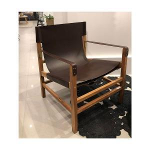 Botswana Leather Safari Lounger