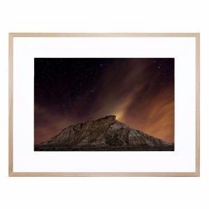 Bardena - Framed Print